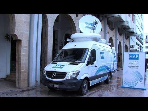 L'Agence MAP réceptionne un véhicule de transmission de signaux vidéo/audio par satellite