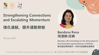 Strengthening Connections and Escalating Momentum
