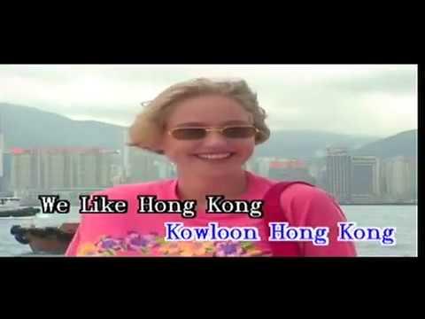 Kowloon Hong Kong star
