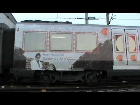 Reliance Metro Train Wrap for Gujarat Tourism
