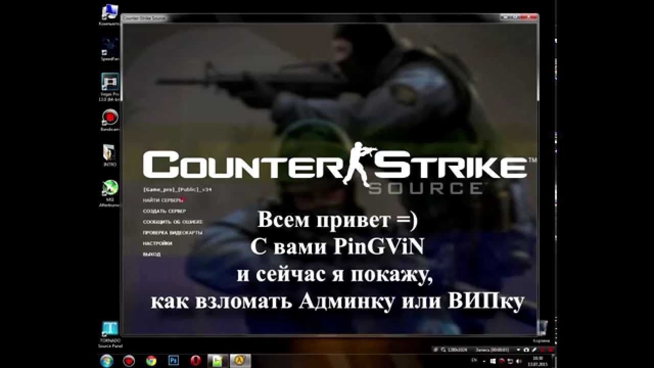 css хостинг игровых серверов