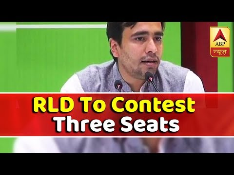 RLD To Contest Three Seats With SP-BSP Alliance   ABP News Mp3