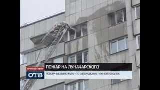 Спасателей Екатеринбурга поднял на ноги обычный натяжной потолок(, 2013-11-14T08:36:58.000Z)