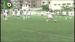 আজ মাঠে গড়াচ্ছে বঙ্গমাতা নারী ফুটবল | BD Women Football | Bangla Latest News