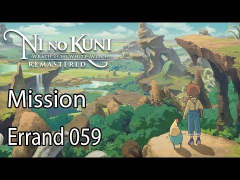 Ni no Kuni Wrath of the White Witch Mission Errand 059 |