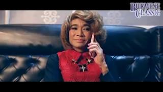 Yair Yint Aung ft Lil z - Min A May Top Suu Top Mhar Bae (Karaoke Version)