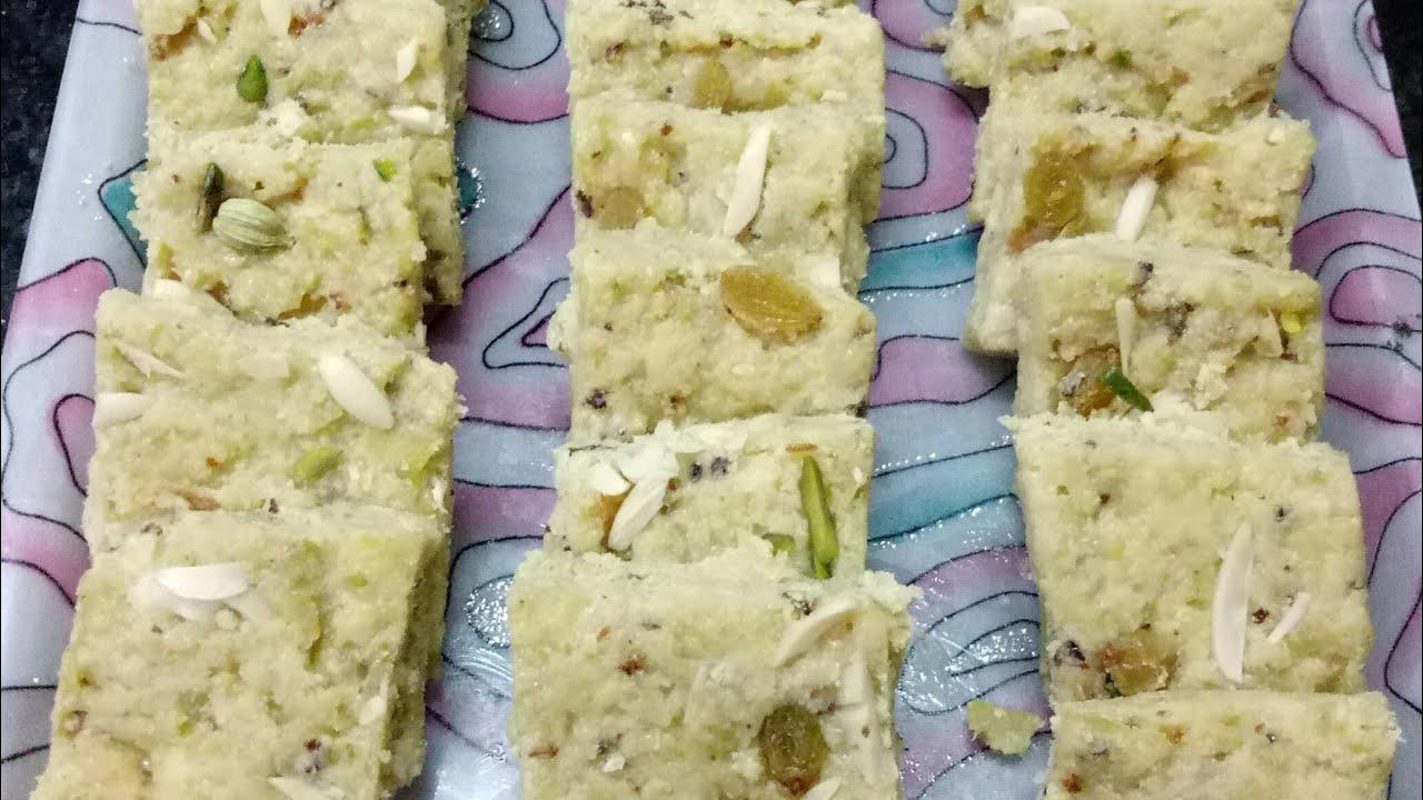 Tasty And Healthy Lauki Ki Burfi  स्वादिष्ट लौकी की बर्फी बनाने का आसान तरीका  