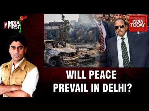 Will Peace Prevail In North East Delhi? | India First