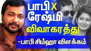 Bobby Simha Explains about Divorce News - He & Reshmi Menon