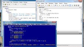 Уроки по программированию на языке Pascal. Урок 1: Введение. (1 часть)