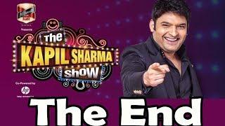 बंद हो रहा है 'The Kapil Sharma Show', इन दो कारणों से चैनल ने लिया इतना बड़ा फैसला