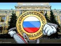 "Russia is Launching it's own Cryptocurrency ""Crypto Ruble"""