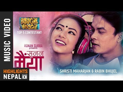 Sunana Maiya  Ronan Subba Ft Rabin & Shristi  New Nepali Song 20182075
