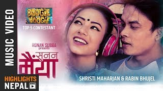 Sunana Maiya - Ronan Subba Ft. Rabin & Shristi | New Nepali Song (2018/2075)