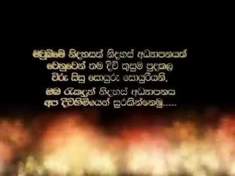 Student Heroes in Sri Lanka