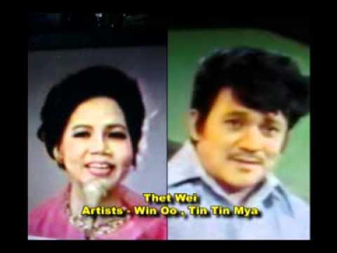 Thet Wei----Win Oo & Tin Tin Mya