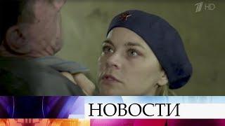 НаПервом канале— многосерийная военная драма «Комиссарша».