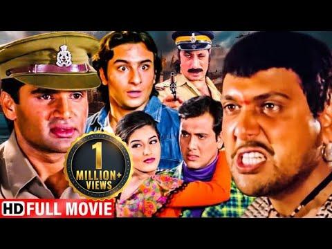 गोविंदा की सबसे भयानक खतरनाक फिल्म 90's Blockbuster Hindi Movies - शिल्पा शेट्टी - सोनाली बेंद्रे