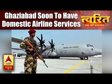 Twarit Sukh: Ghaziabad soon to have domestic airline services from Hindon air base