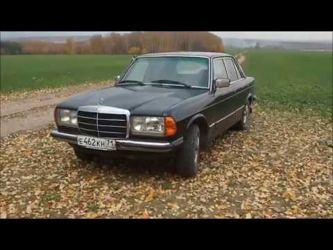 Мерседес W123 Чернь