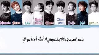 EXO - Sing For You - الترجمة العربية