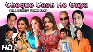 CHEQUE CASH HO GAYA - Full Stage Drama