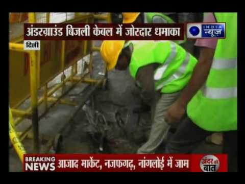 Underground electric cable blast in Delhi's Paharganj, 3 injured