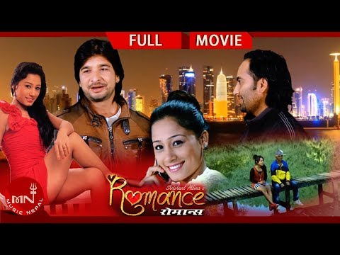 New Nepali Movie 2016/2073 || ROMANCE || Ft.Bishal Pokharel & Smita Thapaliya