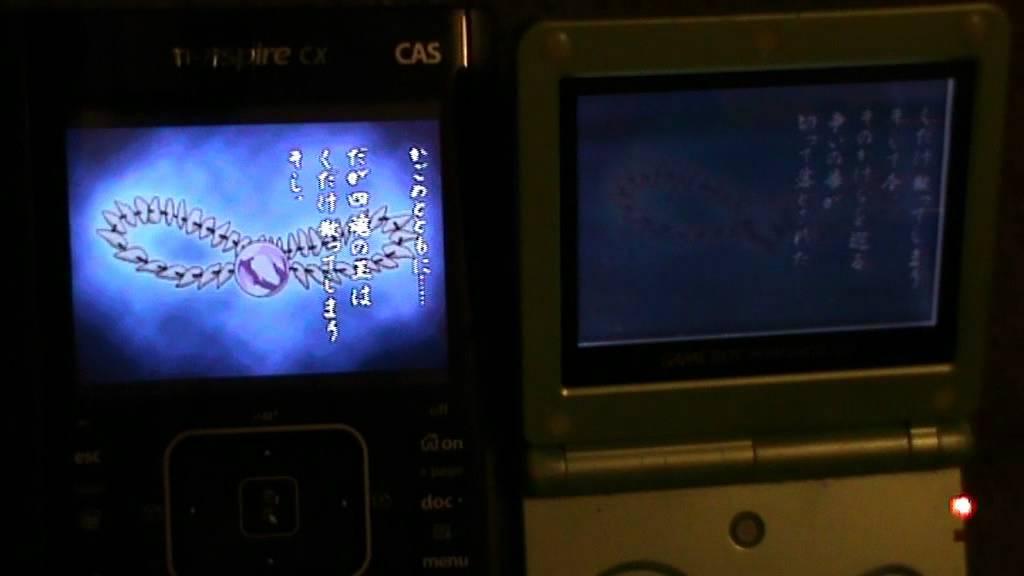 TI-Nspire CX Game Boy Advance Emulator: performance & overclocking test  with Inu Yasha