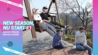 [L.O.Λ.E STORY: INSIDE OUT] EP 01. NEW SEASON, NU START #1