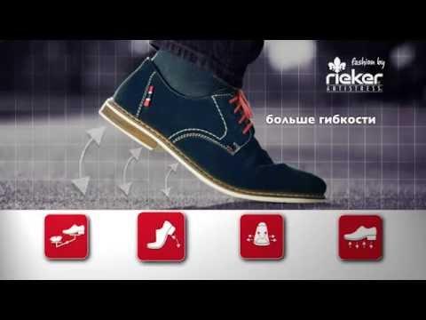 Женская обувь · мужская обувь; аксессуары. Сумки женские · сумки мужские · аксессуары · адреса магазинов · lookbook; 5; final sale. Женская обувь · мужская обувь · женская обувь · мужская обувь · аксессуары · сумки женские · сумки мужские · аксессуары · адреса магазинов · lookbook · final sale.