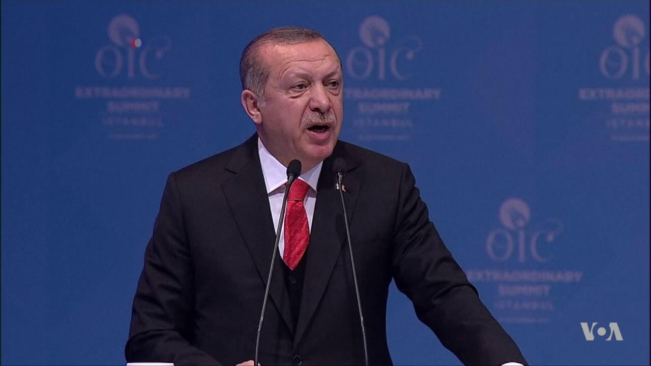 Turkey Summit Condemns Trump's Jerusalem Decision