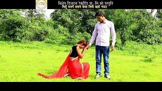 new lok dohori song 2074/2017| Mirtyu Sanga Ladne Bela| Bhupendra Shahi & Maya Malla