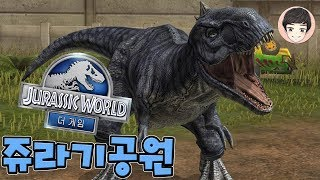 EP.01 [Jurassic World™: The Game ]- Giri