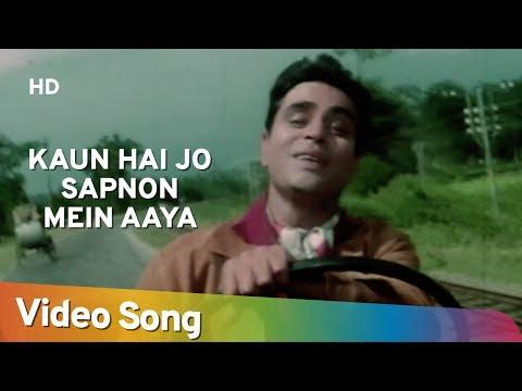 Kaun Hai Jo Sapnon Mein Aaya | Rajendra Kumar | Saira Banu | Jhuk Gaya Aasman Songs {HD}| Mohd. Rafi