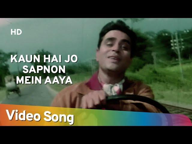 Kaun Hai Jo Sapnon Mein Aaya   Rajendra Kumar   Saira Banu   Jhuk Gaya Aasman Songs {HD}  Mohd. Rafi