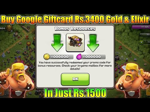 Buy Google Gift Card Worth Rs.1500 & Get Free Gold And Elixir Worth Rs. 3400 | Clash Of Clans India