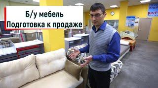 Бу мебель в Красноярске, где купить, на авито с рук или в магазине?