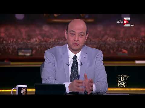 كل يوم - مناقشة حول مستقبل وحرية الصحافة فى مصر  - 11:20-2018 / 4 / 15