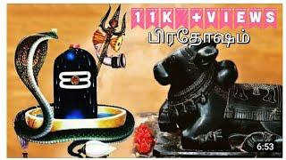 pradosham whatsapp status tamil Mp4 HD Video WapWon