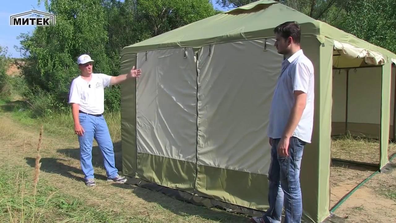 Быстро сборные шатры Coleman - YouTube