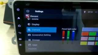 adjust the color not bright in night when the buttons light on android car radio