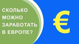 Infinii ru Как это работает или сколько можно заработать,практическое обучение E-bay,Amazone.