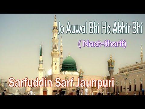 Jo Auwal Bhi Ho Akhir Bhi    HD New Naat Sharif    Sarfuddin Sarf Jaunpuri
