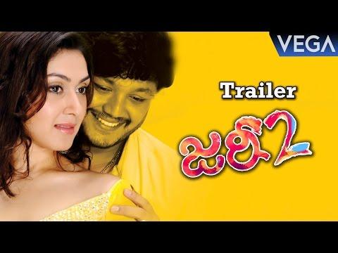 Journey 2 Telugu Movie Trailer || Latest Tollywood Movie Trailers 2016