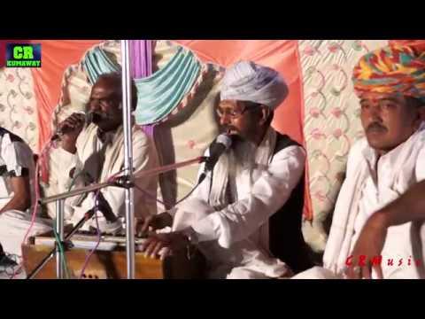 भवानी मारी अर्ज सुनो - Hardevaram Jogiram | New Rajasthani Desi Bhajan Songs | 2017 Nimaj live