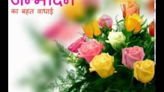 Hindi Birthday greetings cards/e-cards हिंदी जन्मदिन कार्ड