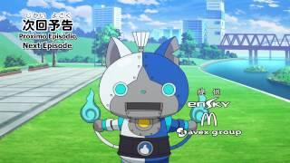 Youkai Watch 74 Prévia/Preview - Português/English thumbnail