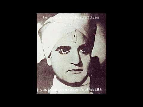 BHAKTA SURDAS 1942: Jis jogi ka jog liya woh jogi base bides (Khursheed, K. L. Saigal)