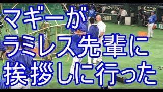 ベイスターズ応援隊員LINE@を始めました! http://line.me/ti/p/@bayd ...